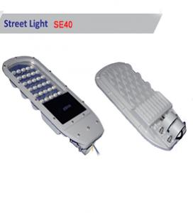 Lampu Jalan PJU Murah 40 Watt Type SE40, harga lampu pju led, jual tiang pju, lampu penerangan jalan led, tiang lampu pju